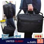 ショッピング大きめ ビジネス ブリーフケース 3awy メンズ リュック 多機能 6082 A3サイズ対応 United Classy 送料無料