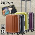 【GO TO トラベル】インライト Mサイズ キャリーケース 85-76470 スーツケース 中型 旅行かばん TSAロック 軽量 54L 3.2kg トランク キャリーバック