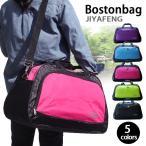 バッグパック メンズ キッズ アウトドア バッグ ボストンバッグ 5カラー 大容量 林間学校 防災用 多機能 非常用持ち出し袋 男女兼用