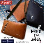 バッグ ショルダーバッグ メンズショルダー ボディバッグ 斜めがけ cg-2300 日本製 豊岡  ボディバッグ バッグインバッグ