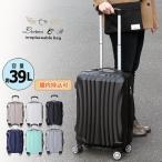 スーツケース キャリー バッグ ケース Sサイズ 小さめ メンズ レディース 39l cr-314 ソフトキャリー ABS 男女兼用 トランク 旅行 出張 安い