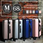 スーツケース キャリーバッグ 24インチ mサイズ dj24 超軽量 4輪 Transporter トランスポーター
