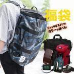 福袋 鞄 バッグ 8000円 2020 福袋 5点セット 中身が見える 選べる メンズ レディース 大感謝福袋 ボストンバッグ リュック ボディバッグ