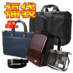 chama-shop_hukubukuro-10000