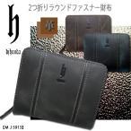 財布 メンズ ウォレット 本革 二つ折りラウンドファスナー MJ5913 レザー DJ Honda  レビュー記入で送料無料