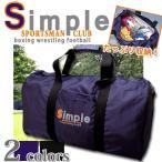 アウトドアリュック バッグ ボストンバッグ メンズ キッズ 2WAY 多機能 2色 旅行 アウトドア 自然学校 Simple スポーツマンクラブ