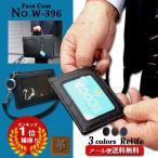 パスケース リール付き メンズ ストラップ 本革 W-396 レザー Relife 5点までメール便送料無料