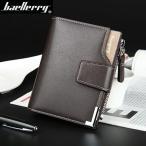 二つ折り財布 高級レザー財布 メンズ財布 レザー 男性用 2つ折り 財布 上質 革財布 折り財布 小銭入れ レザー大容量
