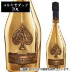 取り寄せ商品 キャンセル不可  シャンパン シャンパーニュ 送料無料 アルマンド ブリニャック ブリュット ゴールド NV メルキゼデック 30,000ml 30L 正規品 虎