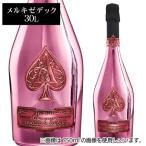 取り寄せ商品 キャンセル不可  シャンパン シャンパーニュ 送料無料 アルマンド ブリニャック ピンク ロゼ ブリュット メルキゼデック 30,000ml 30L 正規品 虎
