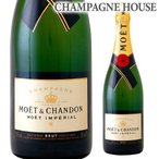 モエ エ シャンドン アンペリアル ブリュット 箱なし 750ml  シャンパン シャンパーニュ モエシャン  Moet et Chandon   モエシャンドン