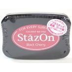 ステイズオン ブラックチェリー StazOn BlackCherry メール便 配送可能 万能 スタンプ台 速乾性 顔料系インク