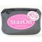 ステイズオン フクシアピンク StazOn FuchsiaPink メール便 配送可能 万能 スタンプ台 速乾性 顔料系インク