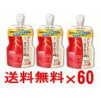 味の素 AJINOMOTO アミノケアゼリー ロイシン40 100g