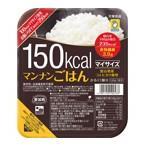 大塚食品 マイサイズ マンナン国産ごはん 140g