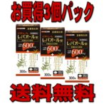 (送料無料)ビタトレール レバオール錠 300錠x3個パック (第3類医薬品)(新ヘパリーゼプラス)(肝臓加水分解物 600mg)