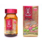 エーザイ 美チョコラ コラーゲン タブレット 120粒(40日分)