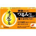 小林製薬 オイルデル 24カプセル(第2類医薬品)