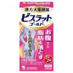 小林製薬 ビスラットゴールドb 280錠 (第2類医薬品)(1日2回)(肥満)(びすらっとごーるど)