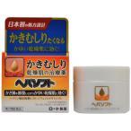 メンソレータム ヘパソフトプラス クリーム 85g(第2類医薬品)(乾燥肌)(乾皮症)(非ステロイド)