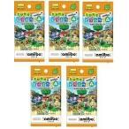 【新品】『とびだせ どうぶつの森 amiibo+』 amiiboカード 1パック3枚入り×5パックセット 【メール便発送。送料\200。着日指定・代金引換発送不可】