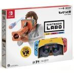 【新品】NSW Nintendo Labo  Toy-Con 04:VR Kit ちょびっと版バズーカのみ)