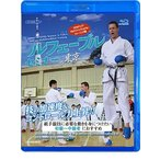 ルフェーブルセミナー in 東京 -スキルアップ!マルチファンクショナル・トレーニング編- (Blu-ray)
