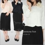 異素材スカートスーツ 七分袖ノーカラー 変り織ジャケット シフォンプリーツスカート ピンクベージュ 紺 ネイビー 白 ホワイト 9号11号13号サイズ
