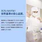 Nestle(ネスレ) アルジネードウォーター スポーツドリンク風味 ( アルギニン 亜鉛 ドリンク ) 介護食 栄養補助食品 (125ml