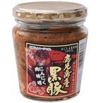 鹿児島ユタカ 鹿児島県産黒豚にんにく肉味噌 200g