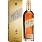 セット買い販売量世界No.1 スコッチウイスキージョニーウォーカー 18年 ウイスキー イギリス 700ml ギフトBox入り & スコッチ