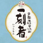 全量赤芋焼酎 一刻者 赤 焼酎 25度 鹿児島県 1800ml