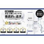 トータルスキンケア保湿ジェル 100gHOLOBELL(ホロベル)男性用 オールインワン 化粧品 化粧水(メンズ スキンケア)フェイスケア