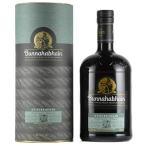 ブナハーブン ステュウラーダー 46.3度 700ml アイラシングルモルトスコッチウイスキー 並行輸入品