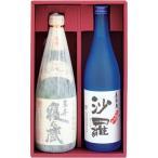 喜界島酒造 こだわり黒糖焼酎ギフト K-30252 焼酎 鹿児島県 1440ml