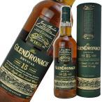 グレンドロナック 15年 リバイバル 700ml 46度 並行輸入品