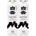 高橋酒造 白岳 米 25度 パック 焼酎 熊本県 1800mlx2本