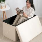 収納スツール ワイド 収納ボックス フタ付き 椅子 背もたれなし イス チェア 足置き台 収納ベンチ おもちゃ箱 掃除道具入れ 隠す収納 座れる 収納ボックス