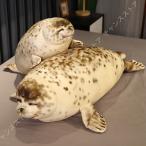 ぬいぐるみ 大きいぬいぐるみ アシカ 3D 動物 特大 プレゼント お祝い ふわもちな手触りがたまらないぬいぐるみ 柔らか クッション 抱き枕 ロング 大きい