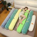 低反発枕 130cm ロング 枕 抱き枕 ロング枕 低反発 まくら 安眠 ロングピロー 低反発まくら マクラ 寝具 ピロー 安眠枕 pillow 洗える 横向き寝 洗える 癒し系