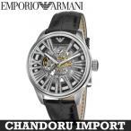 エンポリオ アルマーニ 腕時計 EMPORIO ARMANI AR4629 自動巻き スケルトン
