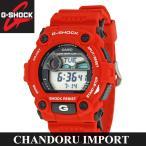 G-SHOCK CASIO Gショック ジーショック カシオ G-7900A-4