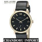 マークバイマークジェイコブス MARC BY MARC JACOBS レディース 腕時計 時計 MBM1269