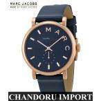 マークバイマークジェイコブス MARC BY MARC JACOBS レディース 腕時計 時計 MBM1329