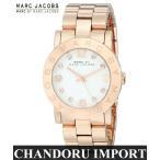 ショッピングJACOBS マークバイマークジェイコブス MARC BY MARC JACOBS レディース 腕時計 時計 MBM3077