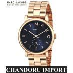 マークバイマークジェイコブス MARC BY MARC JACOBS レディース 腕時計 時計 MBM3330