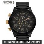ニクソン NIXON 腕時計 メンズ 51-30 A083-1041 クロノグラフ