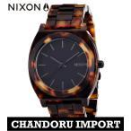 ニクソン NIXON 腕時計 メンズ A327 646 べっ甲 黒