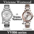 ショッピングヴィヴィアン ヴィヴィアン 腕時計 ヴィヴィアンウエストウッド レディース VV006SL VV006RSSL