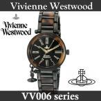 ヴィヴィアン 腕時計 ヴィヴィアンウエストウッド レディース VV006BKBR